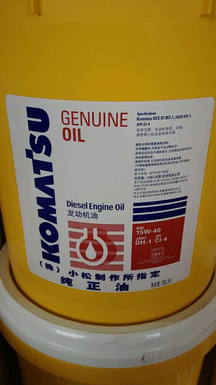 小松发动机机油 10w液压油|价格,厂家,图片_商虎图片